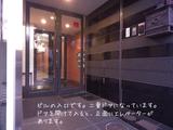 カセタニビル入口ドア.jpg